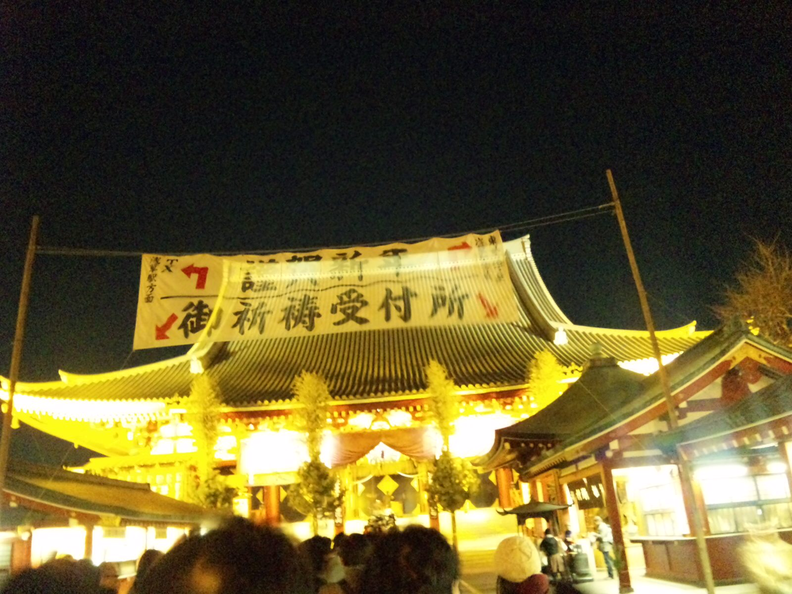 初の浅草寺