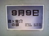 Dcf_0126